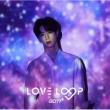 LOVE LOOP 【初回生産限定盤C】<マーク盤>