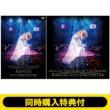"""【同時購入特典付】 Dream Live """"Symphony of The Vampire"""" KAMIJO with Orchestra (DVD)+(LIVE ALBUM)"""