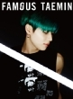 FAMOUS 【初回生産限定盤A】<Photo Edition>(+PHOTO BOOK)