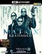 マトリックス リローデッド 日本語吹替音声追加収録版<4K ULTRA HD&HDデジタル・リマスター ブルーレイ>(3枚組)