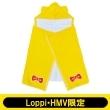 凪のレインコート風バスタオル【Loppi・HMV限定】