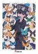 キノの旅XXII the Beautiful World (電撃文庫)