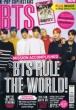 K-POPSUPERSTARS #3 -BTS