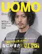 UOMO (ウオモ)2019年 8月号