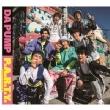 P.A.R.T.Y.〜ユニバース・フェスティバル〜