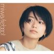 リブート 【初回盤A】(+DVD)