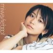 リブート 【初回盤B】(+DVD)