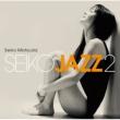 Seiko Jazz2