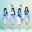 Rocket Queen feat.MCU/Rock Away 【strong energy盤 通常盤A】