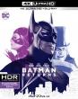 バットマン リターンズ <4K ULTRA HD&HDデジタル・リマスター ブルーレイ>(2枚組)