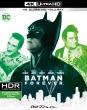 バットマン フォーエヴァー <4K ULTRA HD&HDデジタル・リマスター ブルーレイ>(2枚組)