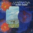 Gandharva (The Celestial Musician)(180グラム重量盤アナログレコード)