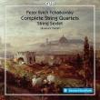 弦楽四重奏曲全集、フィレンツェの思い出 ダネル四重奏団、ブカチ、プラウゼ(2CD)