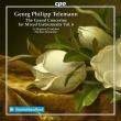 様々な楽器のための大協奏曲集 第6集 ミヒャエル・シュナイダー&ラ・スタジオーネ・フランクフルト