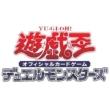 遊戯王OCG デュエルモンスターズ ストラクチャーデッキR -ウォリアーズ・ストライク-