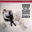 交響曲第1番、第2番 ワレリー・ゲルギエフ&ロッテルダム・フィル