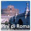 レスピーギ:交響詩「ローマの松」 山下一史&オオサカ・シオン・ウインド・オーケストラ
