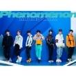 Phenomenon 【初回限定盤B】(+DVD)
