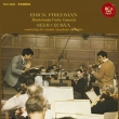 Schumann Piano Concerto, R.Strauss Burleske, Mendelssohn Violin Concerto : Pennario(P)E.Friedman(Vn)Seiji Ozawa / London SO