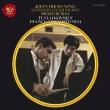 ピアノ協奏曲第1番、ヴァイオリン協奏曲 ジョン・ブラウニング、エリック・フリードマン、小澤征爾&ロンドン交響楽団