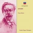 ピアノ作品集 ゴードン・ファーガス=トンプソン(5CD)