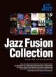 ジャズ・ギター・スコア ジャズ・フュージョン・コレクション