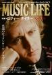 MUSIC LIFE 特集●ロジャー・テイラー/QUEEN[シンコー・ミュージック・ムック]