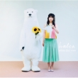 white disc +++【初回生産限定盤】(+DVD)
