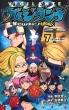 ヴィジランテ -僕のヒーローアカデミアILLEGALS-7 ジャンプコミックス