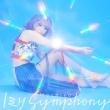 1ミリ Symphony <『映画 この素晴らしい世界に祝福を!紅伝説』テーマソング> 【初回限定盤】(+DVD)