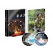 半世界 豪華版Blu-ray (初回限定生産)