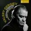 交響曲第4番、第5番 ワレリー・ゲルギエフ&マリインスキー歌劇場管弦楽団(2010年パリ・ライヴ)(2CD)