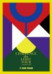 CHALLENGE the LIMIT TOUR at 日比谷野外大音楽堂 【初回生産限定盤】