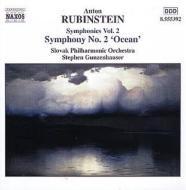 <交響曲集2>交響曲第2番「大洋」 ガンゼンハウザー/スロヴァキア・フィル