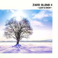 ZARD BLEND II 〜LEAF & SNOW〜
