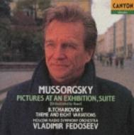 Pictures At An Exhibition: Fedoseyev / Moscow Rso +b.tchaikovsky