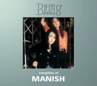 コンプリート・オブ MANISH at the BEING studio