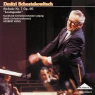 交響曲第7番『レニングラード』 ケーゲル指揮ライプツィヒ放送交響楽団