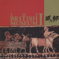 大英博物館 VOL.1 式部