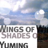 WINGS OF WINTER,SHADES OF SUMMER