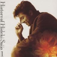 History Of Hideki Saijo Vol.1〜Best Of Best