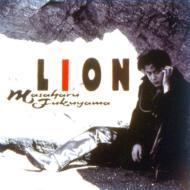 Lion Mou Kimi wa Inai