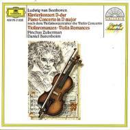 ヴァイオリン協奏曲(ピアノ編曲版)、ほか バレンボイム(P)、イギリス室内管弦楽団