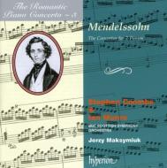 2台のピアノのための協奏曲集 クームズ、マンロー、マクシミウク&BBCスコティッシュ響
