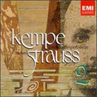 Orch.works Vol.2: R.kempe / Skd