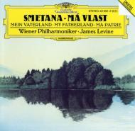 連作交響詩『わが祖国』 レヴァイン&ウィーン・フィル