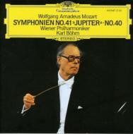 交響曲第40,41番 ベーム&ウィーン・フィル