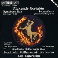 Sym.1, Prometheus: Segerstam / Stockholm Po Derwinger(P)Etc