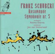シューベルト:交響曲第5番、「ロザムンデ」から  インマゼール/アニマ・エテルナ