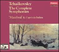チャイコフスキー:交響曲全集/M・ヤンソンス、オスロ・フィル